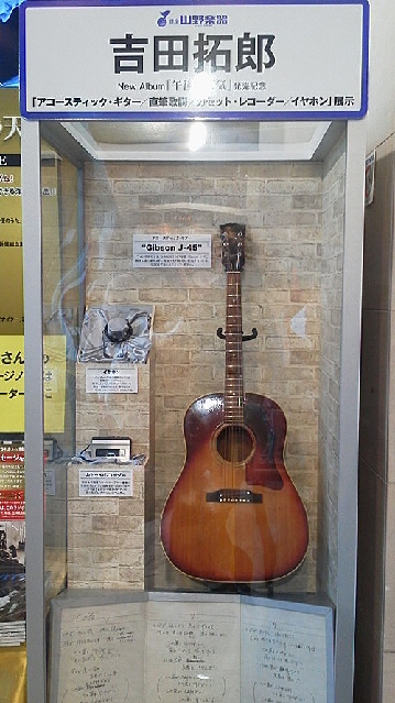 Gibson-J-45